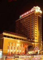 Huatian Jinye Hotel - Putian